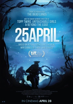 25 April - (GFC Production)